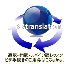KKtranslation